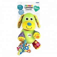Развивающая игрушка для малышей Щенок с косточкой Lamaze