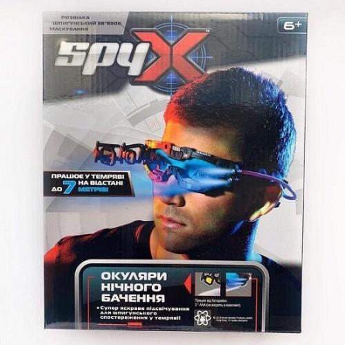 Шпионские очки ночного видения SPY X