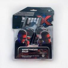 Шпионские рации SPY X